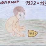 Пятикоп Іван 9А