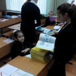 01 рейд-перевірка стану шкільних підручників