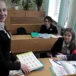 06 рейд-перевірка стану шкільних підручників