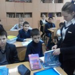 08 рейд-перевірка стану шкільних підручників