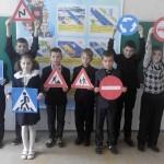 12 Вивчаємо правила дорожнього руху