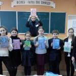 03 рейд-перевірка стану шкільних підручників