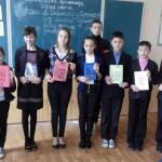 05 рейд-перевірка стану шкільних підручників