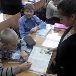 09 рейд-перевірка стану шкільних підручників