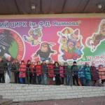 04  у Харківському цирку
