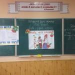 07 День рідної мови