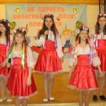 18 конкурсне розважальне свято