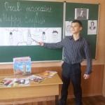 06 Happy English