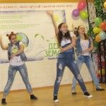 12 екологічне свято