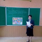 01 засідання ШМО вихователів