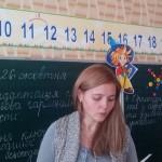 03 ШМО вчителів