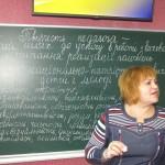 02 засідання педагогічної ради
