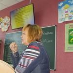 03 засідання педагогічної ради