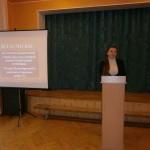 01 конференція юних істориків
