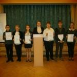 08 конференція юних істориків