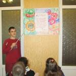 08 лекція-презентація