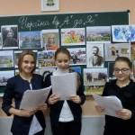 02 Україна від А до Я