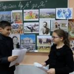 03 Україна від А до Я