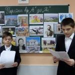 04 Україна від А до Я