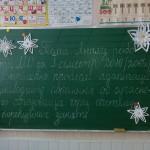 01 ШМО вчителів початкової школи
