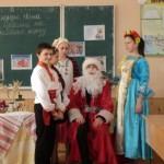 05 Зимові свята
