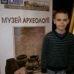 09 у музеї