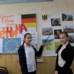 04 Пізнаємо Європу разом. Німеччина