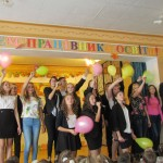 66 До Дня працівників освіти