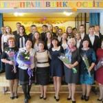70 До Дня працівників освіти