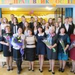 71 До Дня працівників освіти