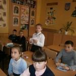 04 рік Японії в Україні