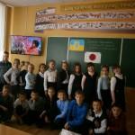 02 рік Японії в Україні