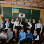 01 рік Японії в Україні