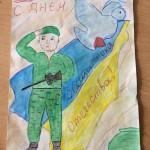 04 До Дня Захисника України
