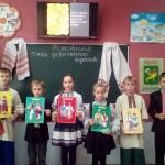 11 До Дня Захисника України