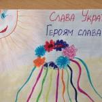 12 До Дня Захисника України