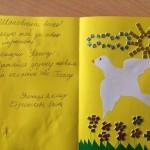 13 До Дня Захисника України