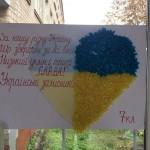 15 До Дня Захисника України
