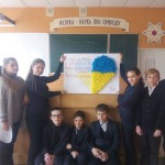 17 До Дня Захисника України