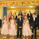 52 святковий концерт