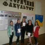 06 Козацькі читання