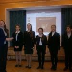 09 конференція істориків