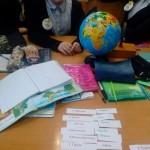 05 урок географії