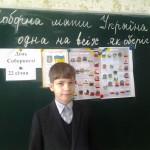 30 День Соборності України