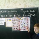 31 День Соборності України