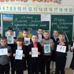 03 День Соборності України