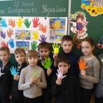 22 День Соборності України