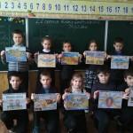 15 День Соборності України