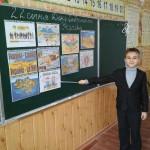 17 День Соборності України
