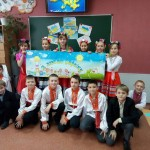 08 День Соборності України